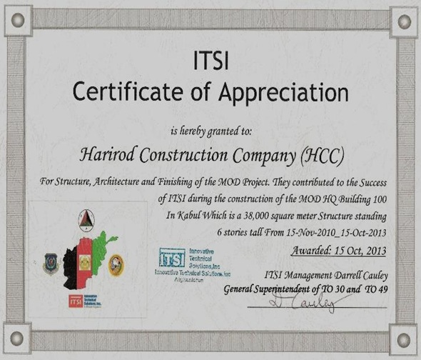completion amp appreciation certificates � harirod group of
