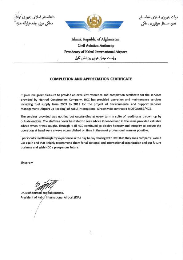 Old Fashioned Hcc Certificates Ornament Online Birth Certificate