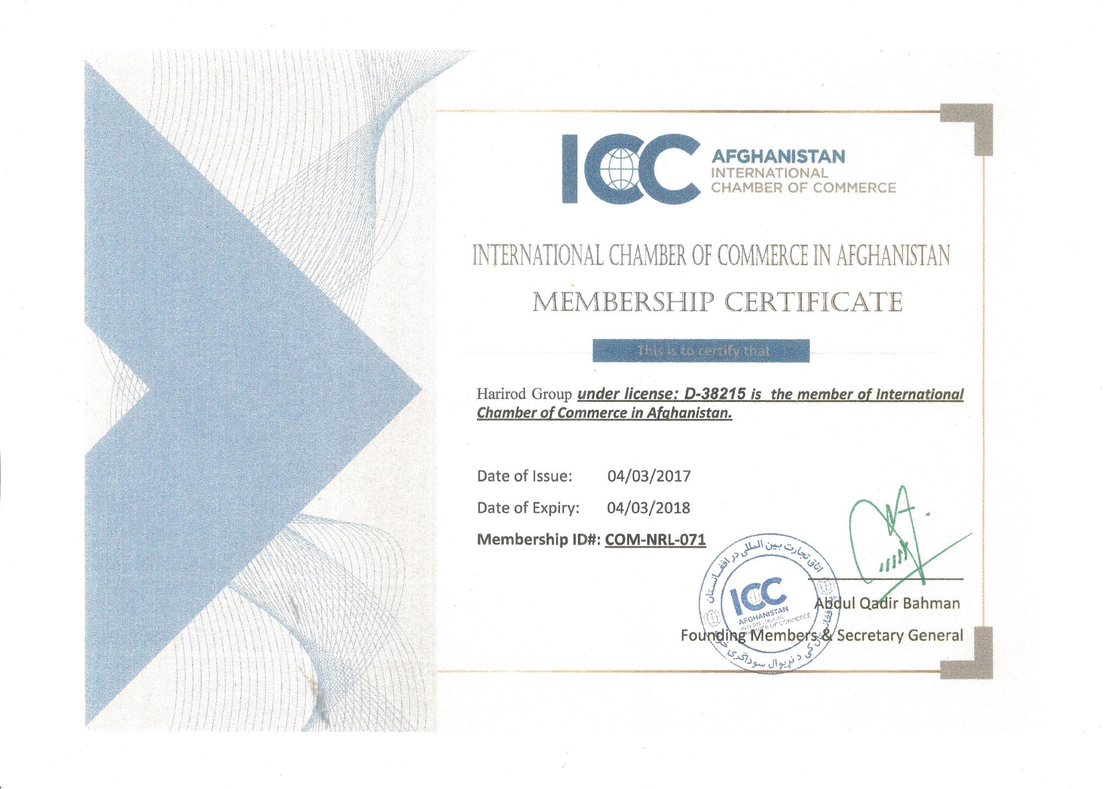 Icc Certificate Harirod Group Of Companies