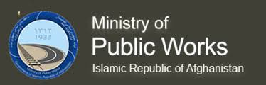 Ministry of Public Works (IRA)