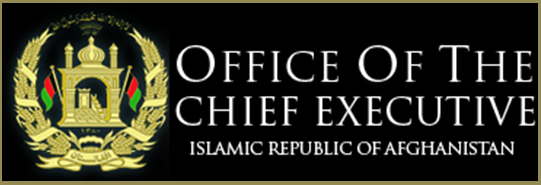 Office of the Chief Executive (IRA)
